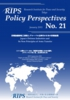 Policy Perspectives No.21.jpg