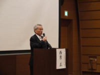 Kansai3_3.png