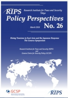 Rising Tensions in East Asia and Japanese Response The Geneva Symposium
