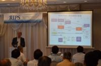 第11回 RIPS 公開セミナー2013「ODA・中国評価・緊迫の尖閣-日本の安全保障に見る3つの課題」